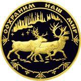10 000 рублей 2004 Северный олень, фото 1