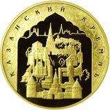 10 000 рублей 2005 1000-летие основания Казани., фото 1