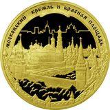 10 000 рублей 2006 Московский Кремль и Красная площадь, фото 1