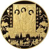 10 000 рублей 2007 Андрей Рублев, фото 1