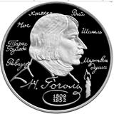 2 рубля 1994 185 - летие со дня рождения Н.В. Гоголя., фото 1