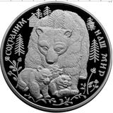 100 рублей 1995 Бурый медведь, фото 1