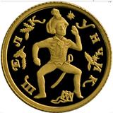 10 рублей 1996 Щелкунчик, фото 1