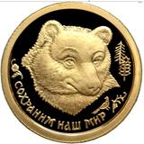 25 рублей 1993 Бурый медведь, фото 1