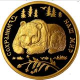 100 рублей 1993 Бурый медведь, фото 1