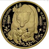 200 рублей 1993 Бурый медведь, фото 1