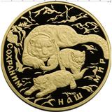 10 000 рублей 2000 Снежный барс, фото 1