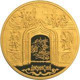 10 000 рублей 2002 Дионисий, фото 1