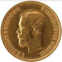 10 рублей 1903 года, фото 1