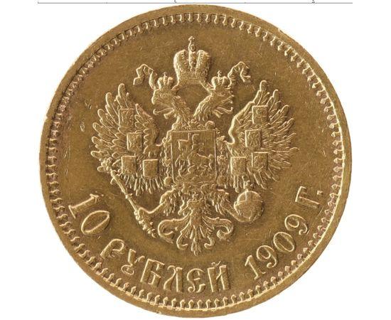 10 рублей 1909 года, фото 2