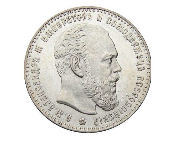1 рубль 1886 года, фото 3