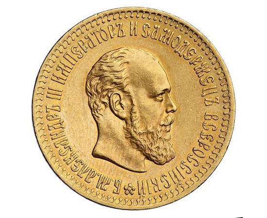 10 рублей 1889 года, фото 2