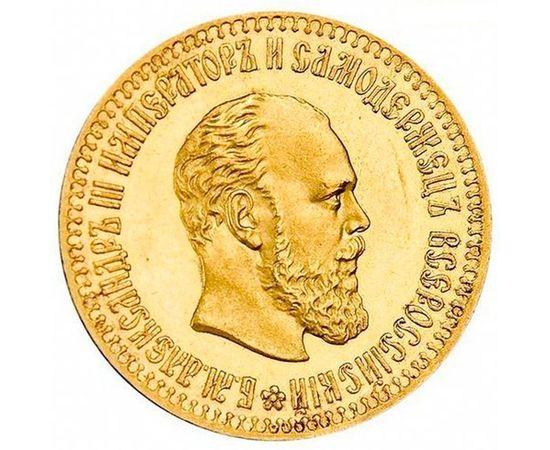 10 рублей 1892 года, фото 2