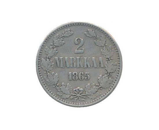 2 марки 1865 года, фото 2