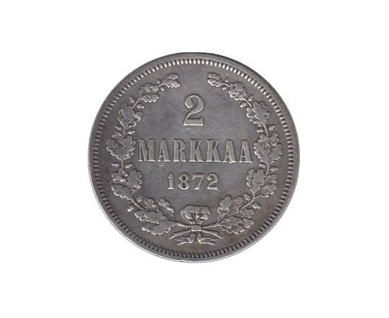 2 марки 1872 года, фото 2