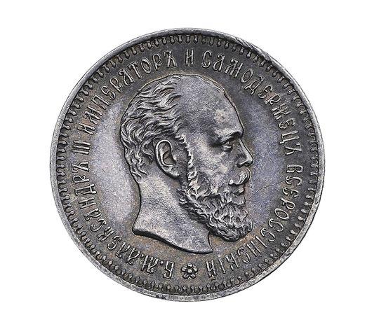 25 копеек 1889 года Серебро, фото 2