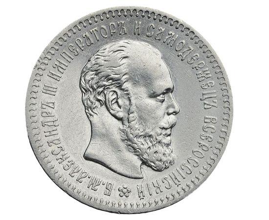 25 копеек 1887 года Серебро, фото 2