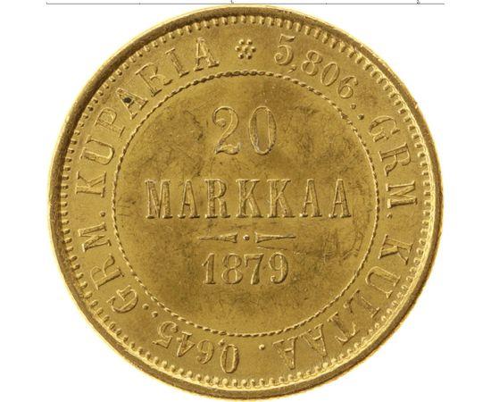 20 марок 1879 года, фото 2