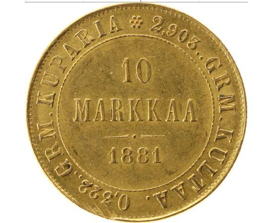 10 марок 1881 года, фото 3