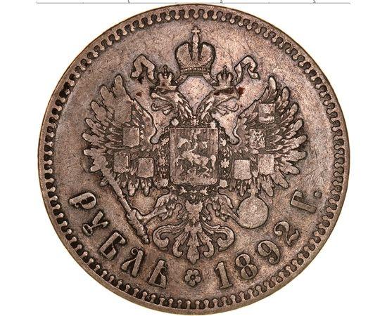 1 рубль 1892 года, фото 2