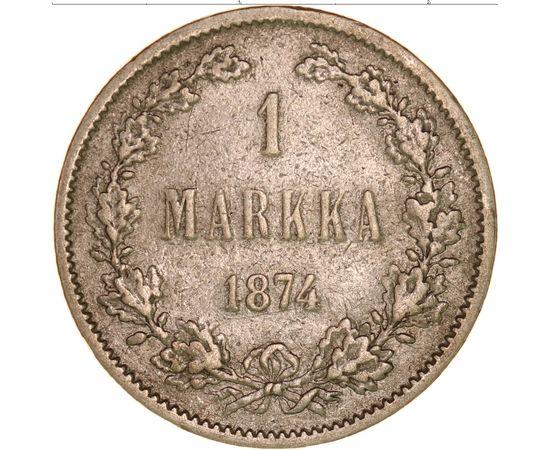 1 марка 1874 года, фото 2