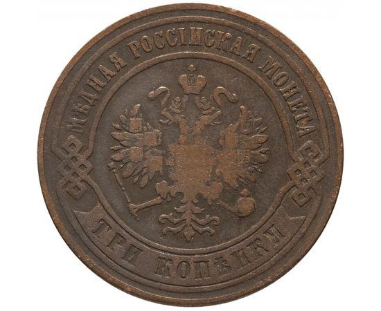 3 копейки 1874 года, фото 2