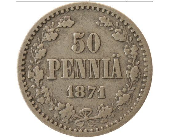 50 пенни 1871 года, фото 2