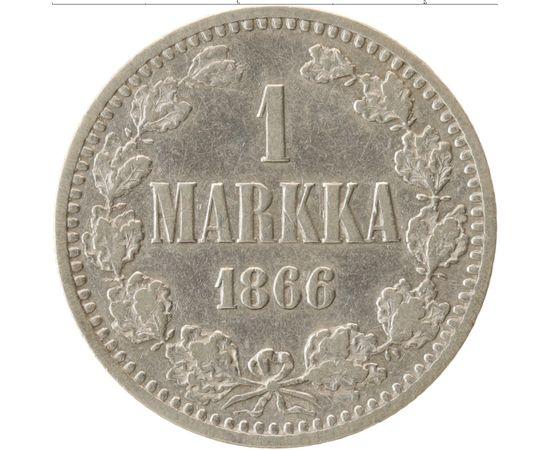 1 марка 1866 года, фото 2