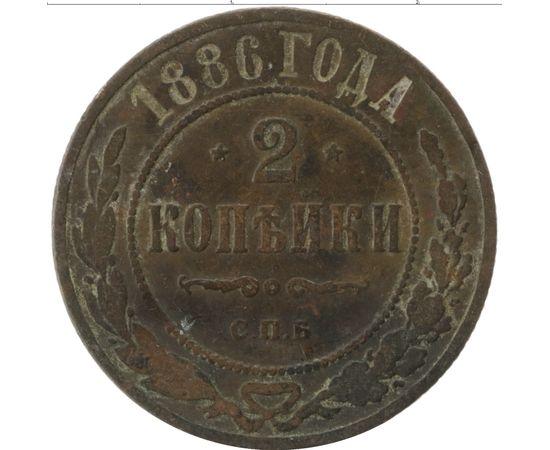2 копейки 1886, фото 2