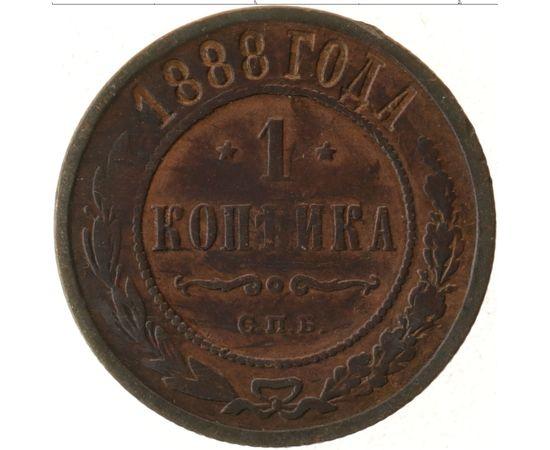 1 копейка 1888, фото 2
