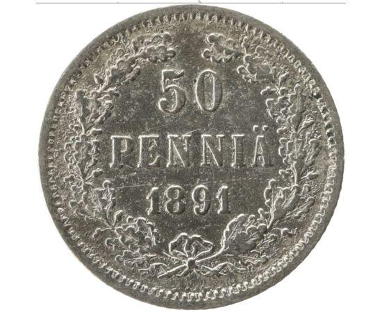 50 пенни 1891, фото 2