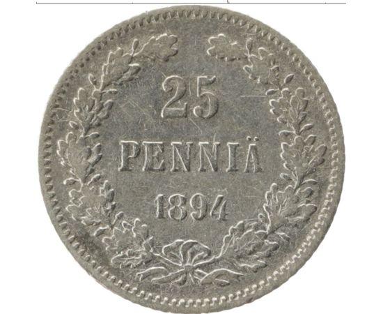 25 пенни 1894, фото 2