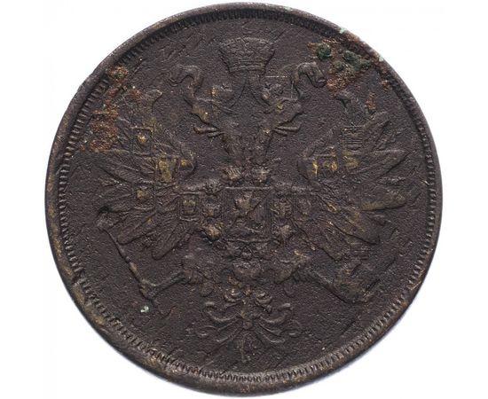 2 копейки 1862 года, фото 2