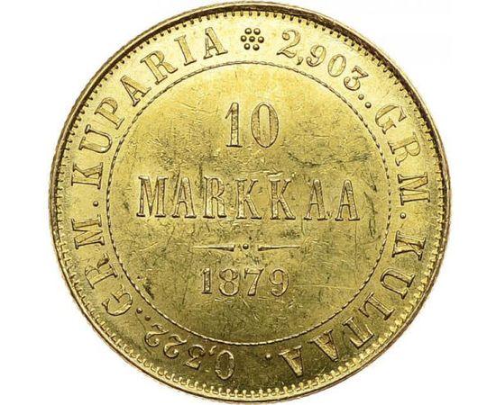 10 марок 1879 года, фото 2
