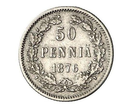 50 пенни 1876 года, фото 2
