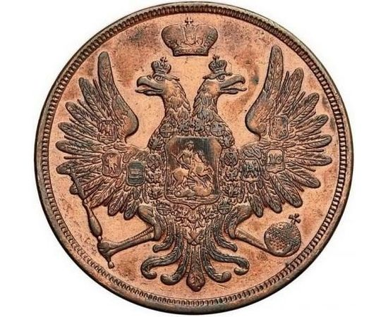 3 копейки 1856 года, фото 2