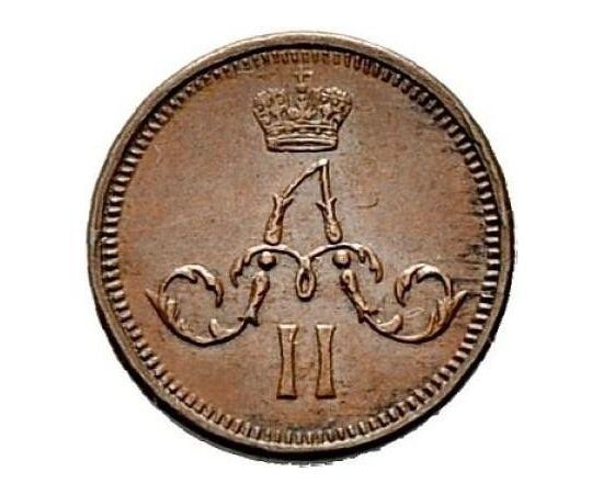 Полушка 1859 года, фото 2