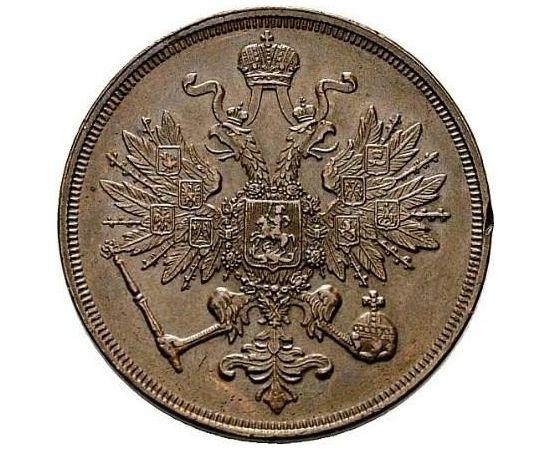 3 копейки 1861 года, фото 2