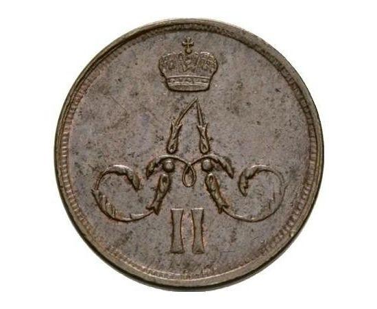 1 копейка 1864 года, фото 2