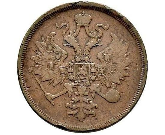 3 копейки 1866 года, фото 2