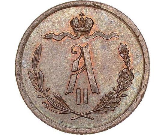1/2 копейки 1869 года, фото 2