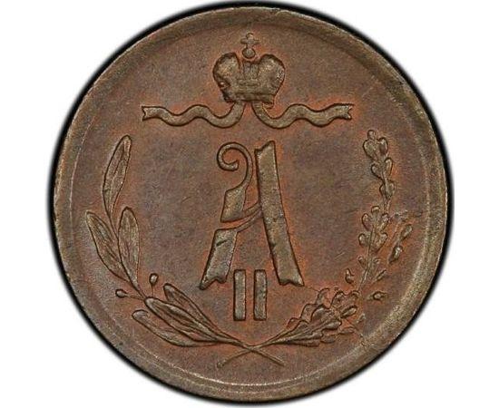 1/4 копейки 1874 года, фото 2