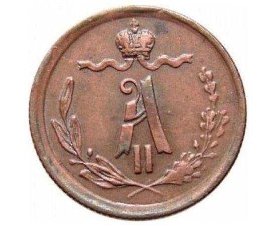 1/4 копейки 1875 года, фото 2