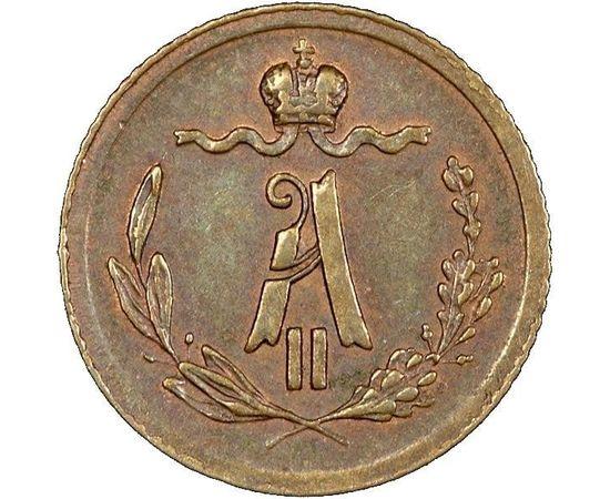1/4 копейки 1881 года, фото 3