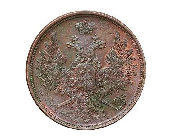 3 копейки 1855 года, фото 2