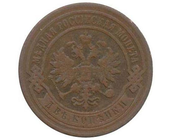 2 копейки 1878 года, фото 2