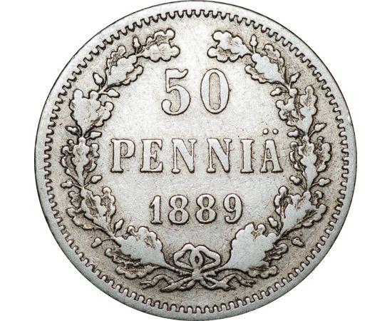 50 пенни 1889 года Серебро, фото 2