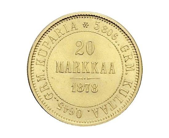 20 марок 1878 года, фото 2