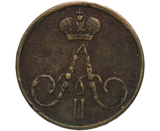 Полушка 1857 года, фото 2