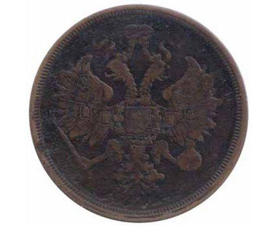 3 копейки 1865 года, фото 2